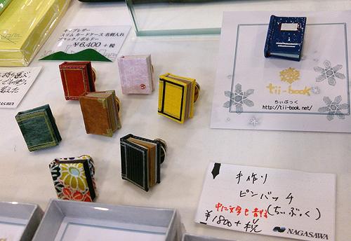 茶屋町梅田店頭写真2.jpg